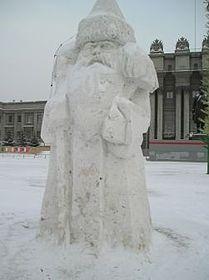 Nonno Gelo