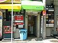 Soleil record shop site, Umeda - panoramio (1).jpg