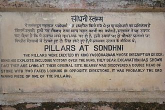 Mandsaur - Info of Victory pillar of Yashodharman at Sondani, Mandsaur