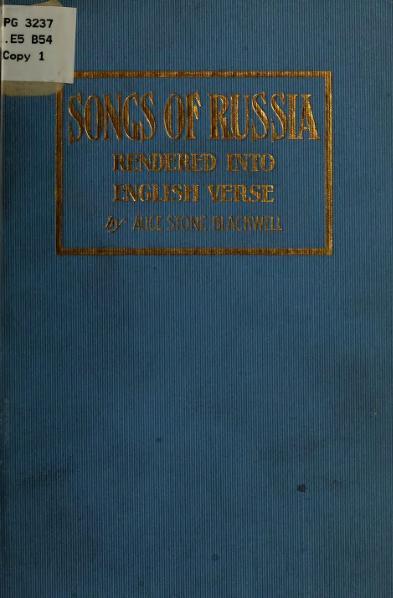 File:Songs of Russia.djvu