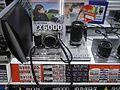 Sony α6000 - panoramio.jpg