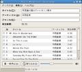 Sound juicer-cdplaying-ja.png