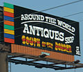 South of the Border sign 17 - Around the world Antiques Shop.JPG