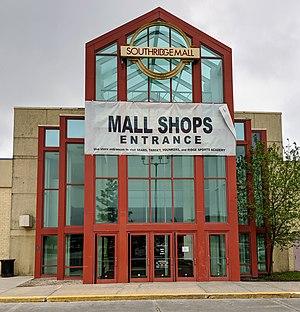 Des Moines Shopping >> Southridge Mall Iowa Wikipedia