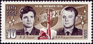 Cosmonauts Vyacheslav Zudov (left) and Valery Rozhdestvensky portrayed on a USSR postage stamp (1977)Source: Wikipedia 320px-Soyuz-23.JPG