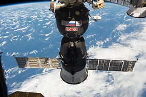 Soyuz MS-03 docked to ISS (ISS050-E-010841).jpg