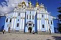St. Michael's Golden-Domed Monastery, Kiev (43351328372).jpg
