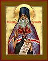 St. Theophan the Recluse.jpg