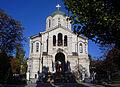 St. Volodymyr's Cathedral, Sevastopol - 2.JPG
