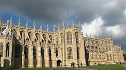 St Georges Chapel Windsor 01.jpg