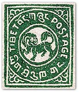 Postage stamps and postal history of Tibet