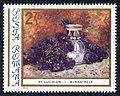 Stamp 1976 - Stefan Luchian - Albastrele.jpg