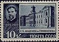 Stamp Soviet Union 1940 CPA737.jpg