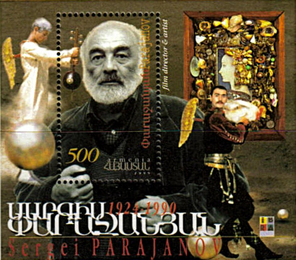 Stamp of Armenia ms11