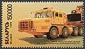 Stamp of Belarus - 1999 - Colnect 231727 - Prime mover 74135.jpeg