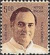 Pieczęć Indii - 2008 - Colnect 139940 - Rajiv Gandhi.jpeg