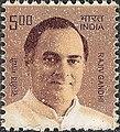 Stamp of India - 2008 - Colnect 139940 - Rajiv Gandhi.jpeg