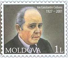 Stamp of Moldova md091cvs.jpg