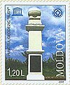 Stamp of Moldova md103cvs.jpg