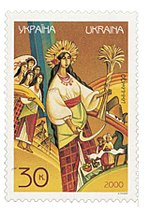 Stamp of Ukraine s335.jpg