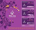 Stamps of Azerbaijan, 2014-First European Games. Baku 2015 - B.jpg