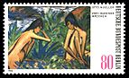 Stamps of Germany (Berlin) 1982, MiNr 679.jpg