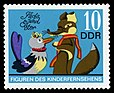 Stamps of Germany (DDR) 1972, MiNr 1808.jpg