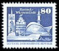 Stamps of Germany (DDR) 1981, MiNr 2650.jpg