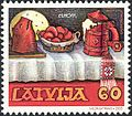 Stamps of Latvia, 2005-09.jpg