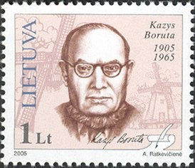 Stamps of Lithuania, 2005-01.jpg