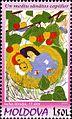 Stamps of Moldova, 013-09.jpg