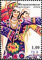 Stamps of Tajikistan, 030-02.jpg
