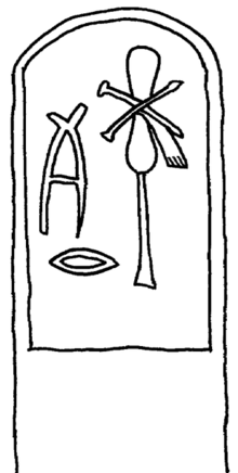 Tomb stela of Merneith from the Umm el-Qa'ab.