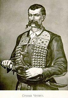 Stojan Čupić Serbian voivod
