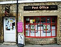 Stow on the Wold ... post office. (5494692213).jpg