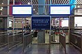 Sub-Central Line entrance of Beijing West Railway Station (20180105195834).jpg