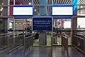 Sub-Central Line entrance of Beijing West Railway Station (20180105195834).jpg