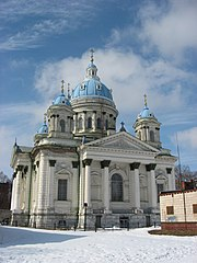 Sumy - Troicky cathedral.JPG