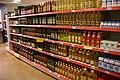 Supermercado-Aceite de oliva-2009.jpg