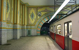 Istanbul Metro - Karaköy station of the Tünel, which entered service on January 17, 1875.