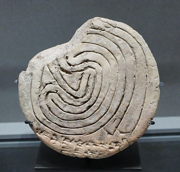 File:Tablet bowels sheep Louvre 6033.jpg