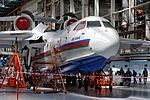 Taganrog Beriev Aircraft Company Beriev Be-200 IMG 1895 1725.jpg