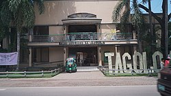Tagoloan Municipal Hall.jpg