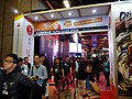 Taipei Game Show Entrance 20 with BNET ad 20180126.jpg
