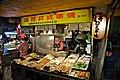 Taiwan 2009 Taipei GongGuan Night Market Yakitori FRD 8580.jpg
