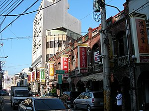 North District, Hsinchu - North District