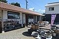 Takahama city tourist information ONI-House ac (1).jpg