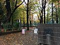Takehaya Park 01.jpg