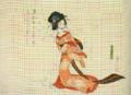 TakehisaYumeji-EarlyTaishō-Onatsu in Madness.png