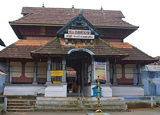 Zamorin of Calicut - Thali Temple, present day, Kozhikode